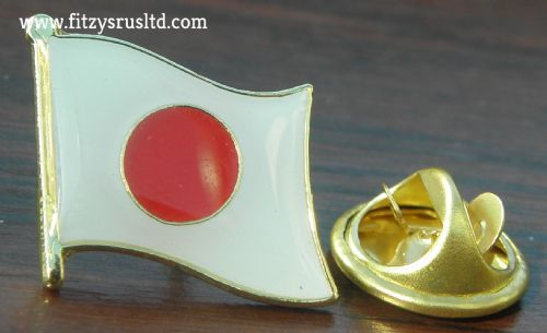 Japan Japanese Country Flag Lapel / Hat / Tie / Cap Pin Badge / Brooch Brand New